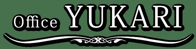 office YUKARI〜貸衣装・レンタル・着付け〜〈飯塚・田川・直方・嘉麻〉